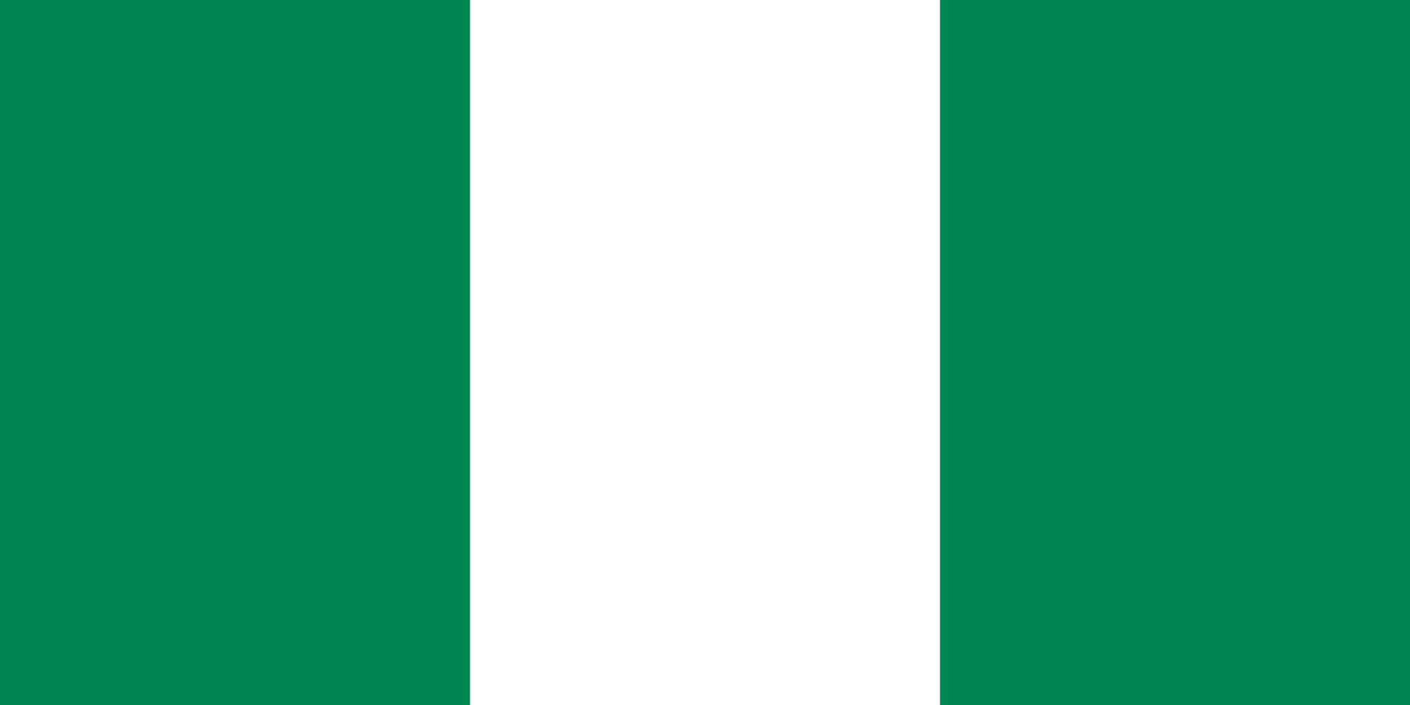 NIGERIA MILITARY BLOG