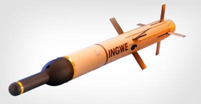 Ingwe Missile