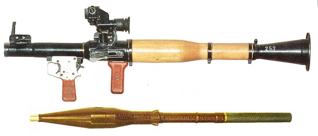 dicon rpg-7